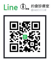 訂閱我們的Line